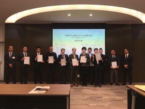 全国中小企業クラウド実践大賞金沢大会を開催いたしました
