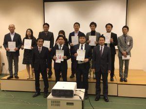 全国中小企業クラウド実践大賞長野大会を開催いたしました