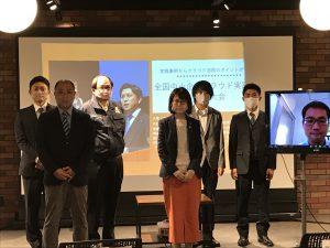 全国中小企業クラウド実践大賞岡山大会を開催いたしました-01