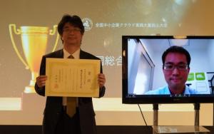 全国中小企業クラウド実践大賞岡山大会を開催いたしました-02