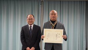 全国中小企業クラウド実践大賞大阪大会を開催いたしました-02