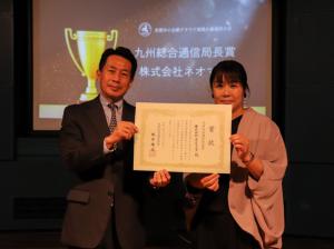 全国中小企業クラウド実践大賞福岡大会を開催いたしました-02