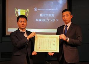全国中小企業クラウド実践大賞福岡大会を開催いたしました-05