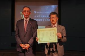 全国中小企業クラウド実践大賞福岡大会を開催いたしました-06