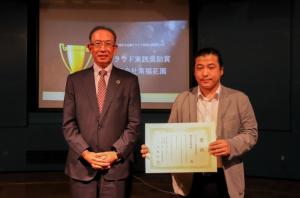 全国中小企業クラウド実践大賞福岡大会を開催いたしました-07