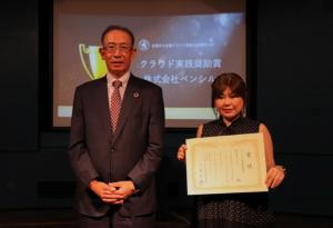 全国中小企業クラウド実践大賞福岡大会を開催いたしました-09