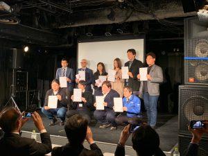 全国中小企業クラウド実践大賞福岡大会を開催いたしました
