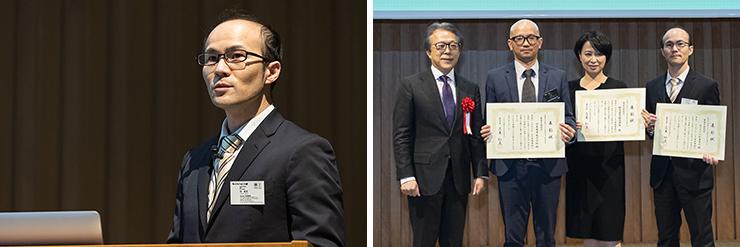 受賞:株式会社小松電業所